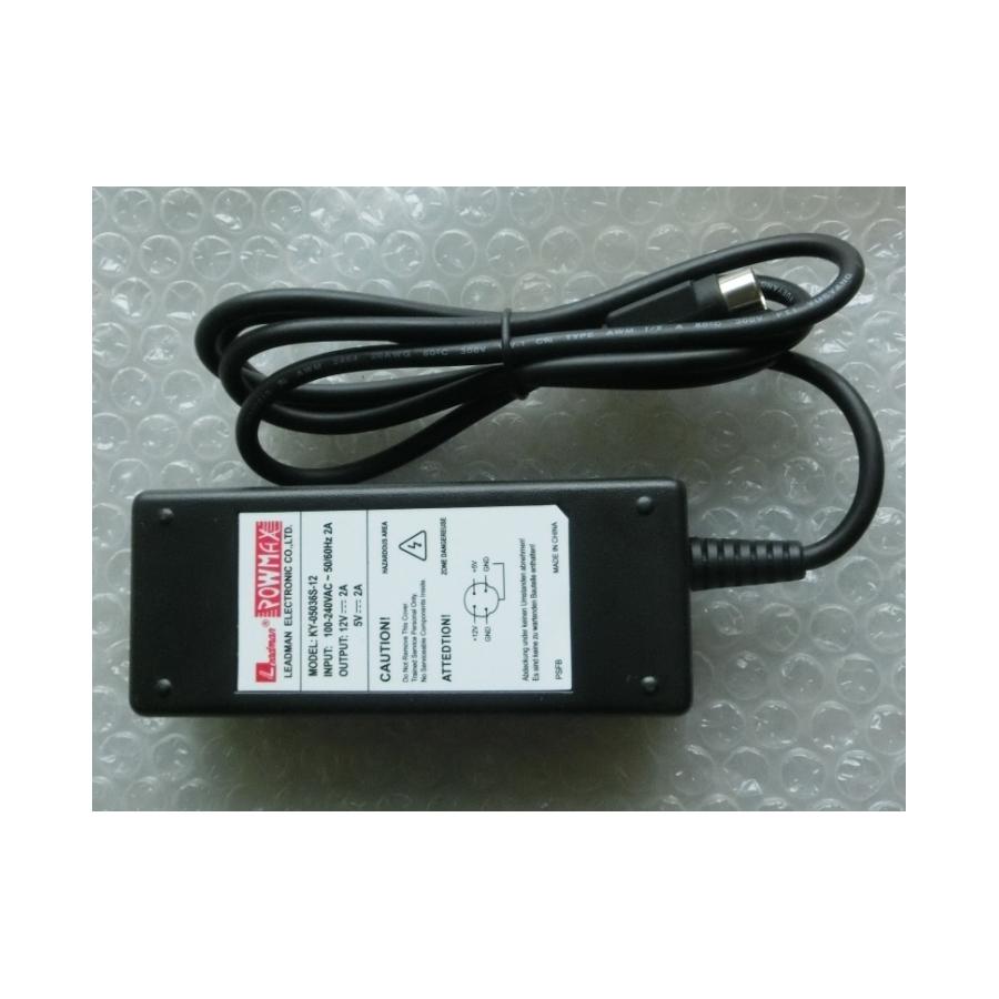 12V 4 pin LACIE D2120GB HD DV FW external hard drive AC adapter power supply